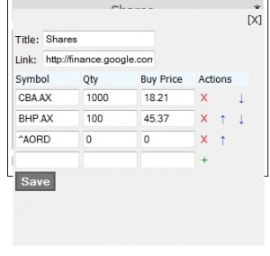Stock Edit Screen
